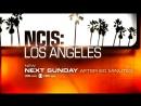 Морская полиция Лос-Анджелес \ NCIS Los Angeles - 8 сезон 13 серия Промо Hot Water HD
