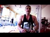 Дмитрий Новиков - тренировка грудных мышц Железный Клуб