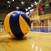 Волейбол Старый Оскол