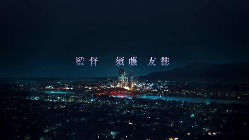 Судьба / Ночь схватки: Прикосновение небес / Gekijouban Fate⁄stay night Heavens Feel - трейле на японском языке в Full HD (2017)