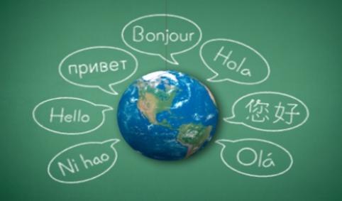 Иностранный язык и развитие мозга: 6 удивительных фактов  1. ИЗУЧЕНИ