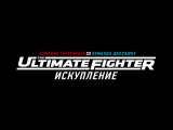 The Ultimate Fighter - 25 сезон