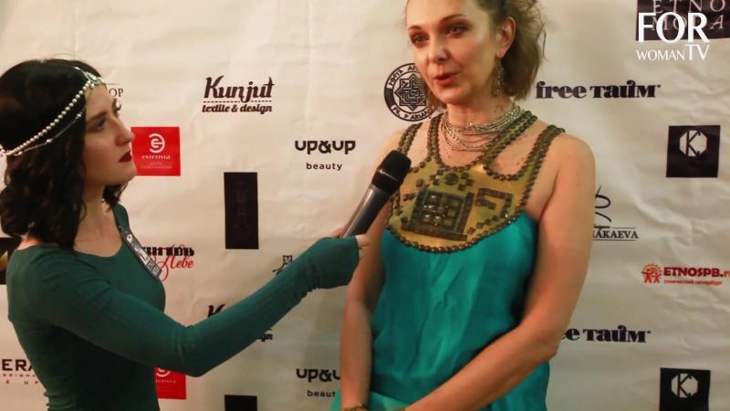 Всероссийский Фестиваль Этно моды IBEFF