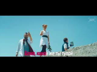 СТОП-БРЕД _ ДИСКОТЕКА АВАРИЯ feat. Филипп Киркоров - Яркий Я