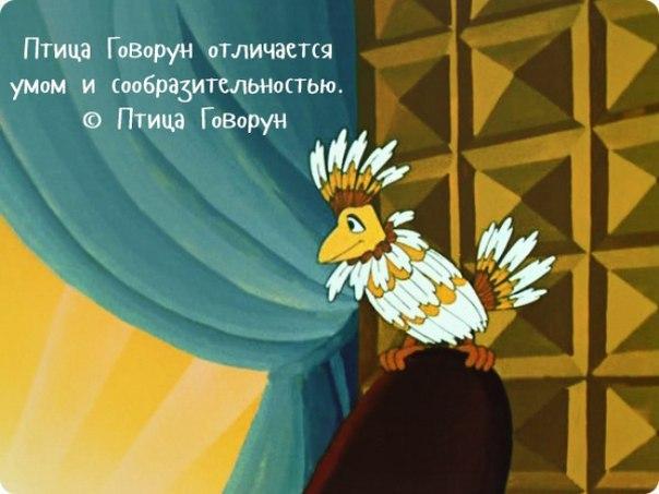 Фото №456243165 со страницы Алены Филипенко