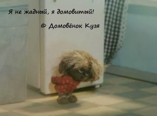 Фото №456243169 со страницы Алены Филипенко