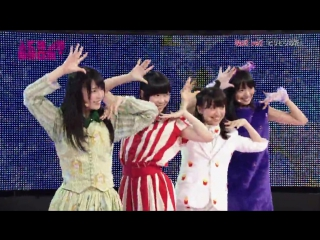 Not yet - Hiri Hiri no Hana [AKB48 SHOW! ep1 051013]