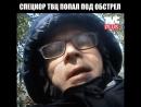 Корреспондент ТВЦ под обстрелом
