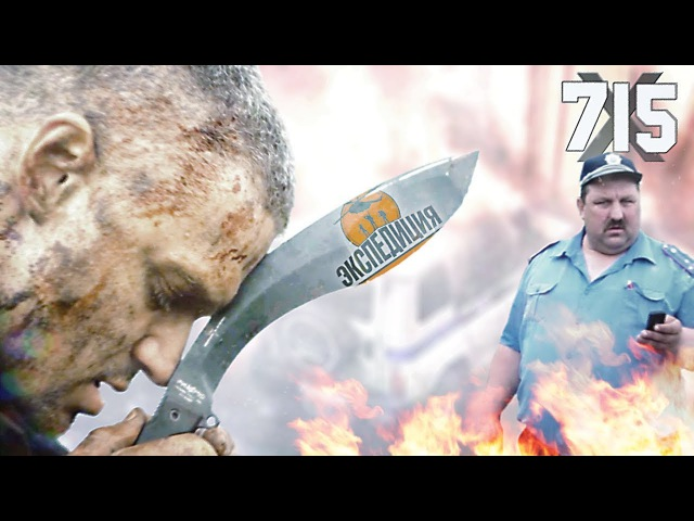 Злой Обзор фильма Кремень (2012).