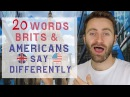20 Words Brits and Americans Say Differently (3:30 (n)either)