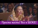 ЧОКНУТЫЙ ПРАНК ОТ СУМАСШЕДШЕГО БОМЖА МАРКА - Оля Полякова и ее уже бывший телефон