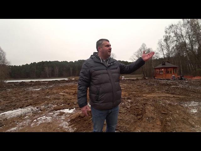 Репортаж о работах по благоустройству пруда Самынка Подмосковье Барвихинское Барвиха ПрудСамынка