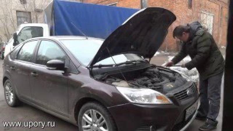 Установка амортизаторов (упоров) капота для Ford Focus 2 (Арт KU-FD-FS02-00) от upory.ru