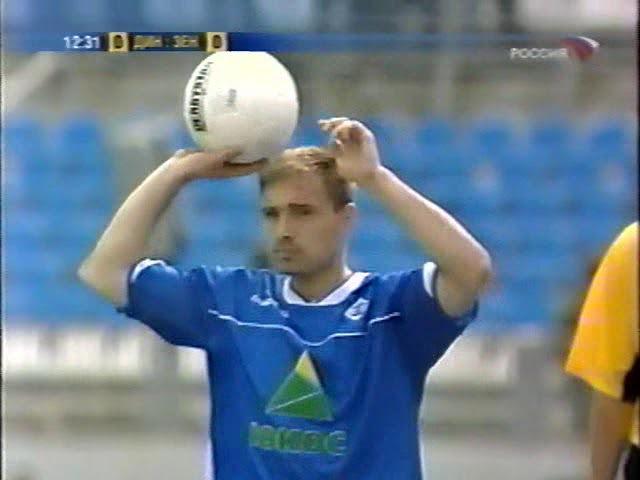 2003. РПЛ. 8 тур. ДИНАМО Москва - Зенит СПб - 7:1.