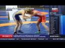 СпортКоманда - первенство России по борьбе среди девушек