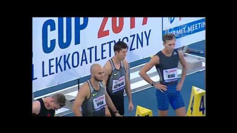 Europejski Festiwal Lekkoatletyczny Bydgoszcz 2017 110m hurdles Damian Czykier 13.28