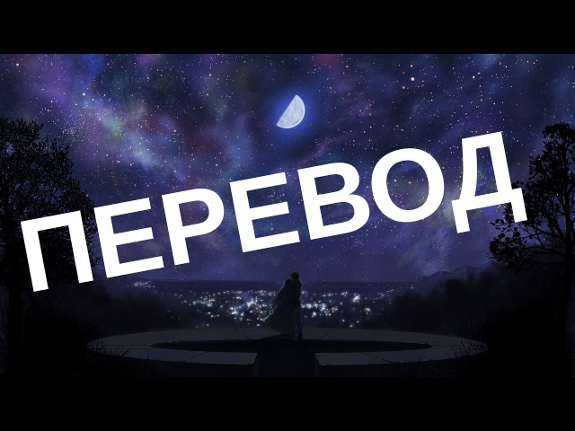 Lil Peep Star Shopping Russian subtitles ПЕРЕВОД