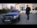 Audi A8 4 2 TDI Quattro Наш новый рабочий автомобиль