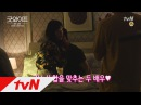 GoodWife 단독 전도연 계상 '꿀케미' 키스신 비하인드 160805 EP 9