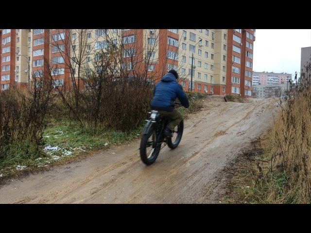 Фэтбайк с электромотором от Велокометы - заключение