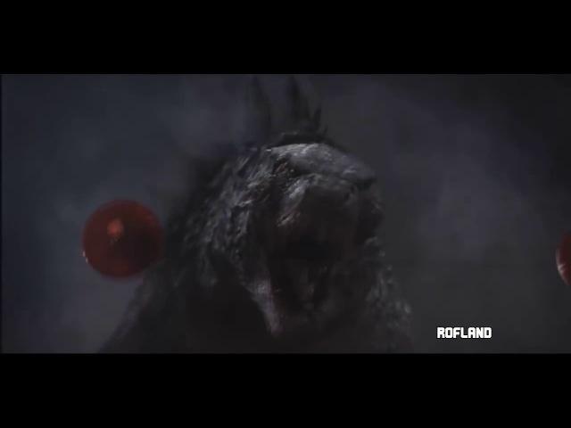 It is Godzilla my dudes