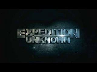 Неизвестная экспедиция - Настоящий Робин Гуд