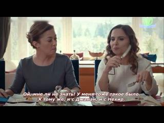 Турецкий сериал День, когда была написана моя судьба. 4 серия