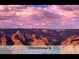 Лето как осень, Леницкий Андрей ft.HOMIE караоке и текст песни