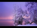 #Зимний вечер #Супер мелодия вальс Winter evening