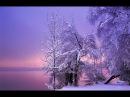 Зимний вечер Супер мелодия / вальс/ Winter evening