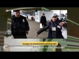 Итоги ДДня 4 декабря Димитровград