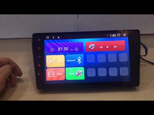 Автомагнитола MegaZvuk T8-9066 Mazda 3 2006-2009 на Android 7.1.2 Octa-Core 8 ядер