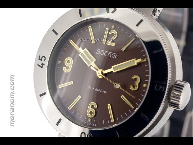Часы Восток НВЧ-30.Амфибия ЧЧЗ. МЕРАНОМ.
