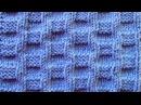 Объемный узор Шахматка Вязание спицами Видеоурок 102