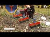 У Харкові спаплюжили пам'ятний знак воїнам УПА