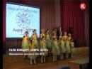 КРТВ. Гала-концерт «Лира -2017»