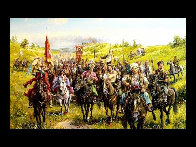 Total war (Огнем и Мечом)