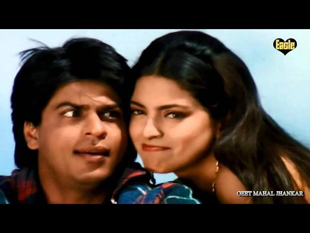 Kathai Aankhon Wali Kumar Sanu Duplicate 1998 HD GEET MAHAL JHANKAR
