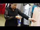 балетки, шарфик Лили, блузка с кружевом