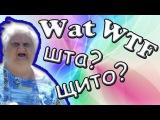 Реакция американца на русскую песню | American reaction to the Russian song