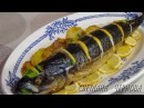 Скумбрия с овощами запеченная в духовке -Mackerel with vegetables baked in the oven