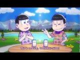 おそ松さん Suntory Short #04