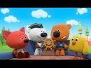 Ми ми мишки Сборник самых популярных серий Ми ми мишек Современные мультфильмы