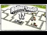 Let's Play ROLLERCOASTER TYCOON 3 Sandbox #012 -