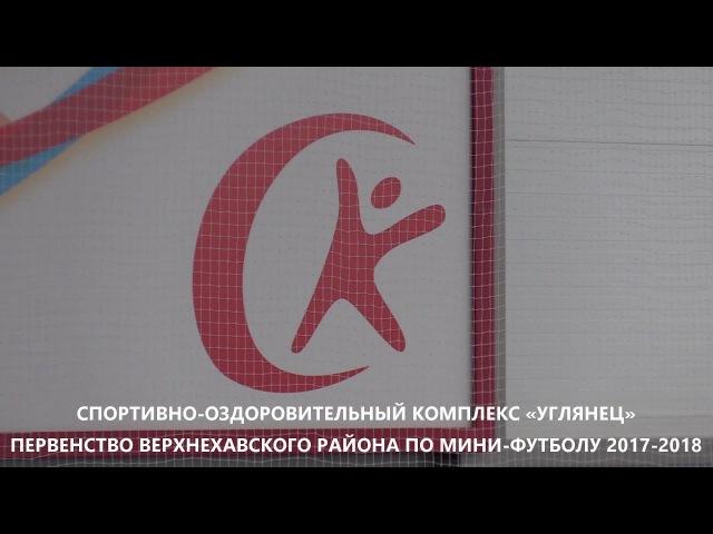 Обзор матча по мини-футболу второго тура Верхнехавского района. Буран - Ветеран