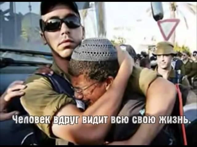 Сарит Хадад Шма, Исраэль [плюс с титрами]