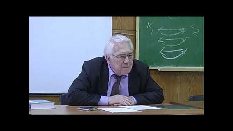 Е.Ф. Тарасов: «Теория речевой деятельности: современное состояние»