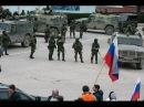 Вежливые люди в Крыму