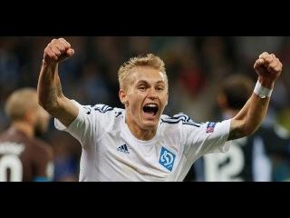 Vitali Buyalsky (FC Dynamo Kyiv) - Ukrainian talent. Brilliant assists & goals