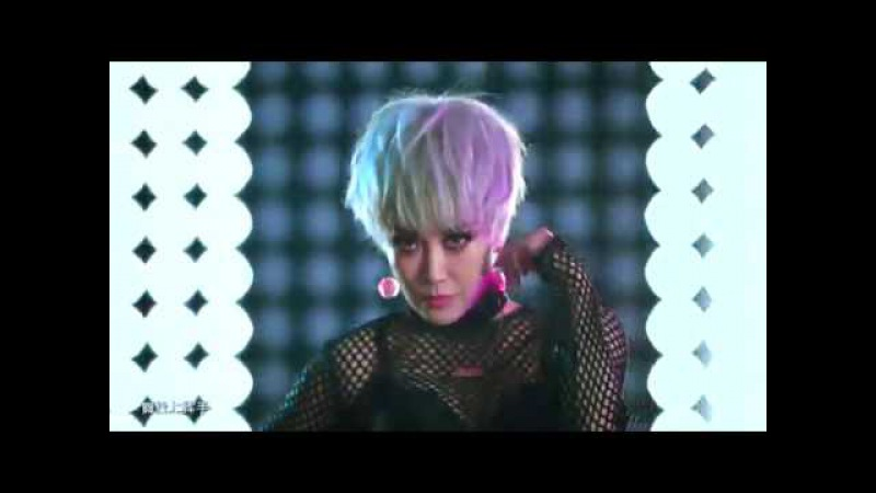 【HD】王蓉Rollin-啪啪S舞MV [Official Music Video]官方完整版MV
